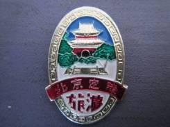 Китайский значок