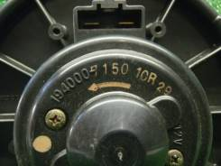 Мотор печки. Toyota: Nadia, Ipsum, Mark II Wagon Qualis, Windom, Camry Gracia, Qualis, Gaia, Camry, Mark II, Picnic, Avalon Двигатели: 3SFSE, 3SFE, 1A...