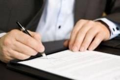 Изменения в учредительные документы ООО