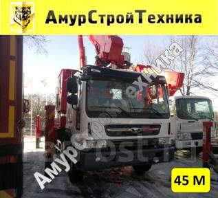Hansin HS 4570. Автовышка Новая, 5 890 куб. см., 45 м.