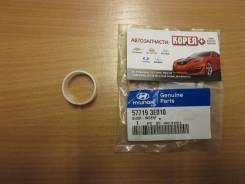 Втулка рулевой рейки. Kia Sorento Kia Carens Kia Optima Kia Magentis Hyundai Santa Fe