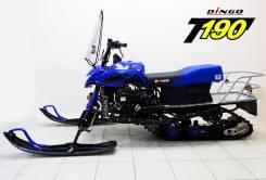DINGO 190сс синий, 2015. исправен, есть птс, без пробега