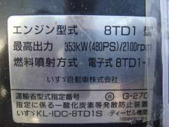 Двигатель в сборе. Isuzu Giga, CYZ74V3W Двигатель 8TD1