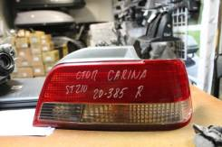 Стоп-сигнал. Toyota Carina