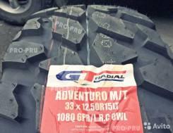 GT Radial Adventuro M/T. Грязь MT, без износа, 4 шт. Под заказ