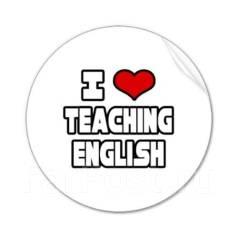 Преподаватель английского языка. Высшее образование по специальности, опыт работы 8 лет