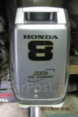 Honda. 8,00л.с., бензин, нога L (508 мм), Год: 2001 год