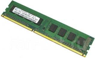 DDR3.
