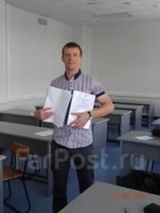 Инженер ПТО. Высшее образование по специальности, опыт работы 5 лет
