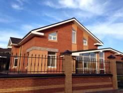 Частные объявления по продаже домов в городе ангарске продажа бизнеса с арендаторами в ростове