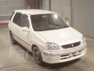 Стартер. Toyota Raum, EXZ10 Двигатель 5EFE