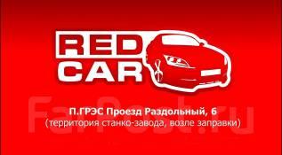 Контрактные и новые автозапчасти в наличии и под заказ!