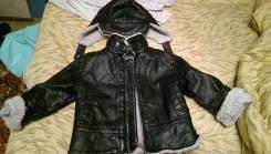 Продам кожаную куртку и шапку на мальчика 1-1,5. Рост: 74-80 см