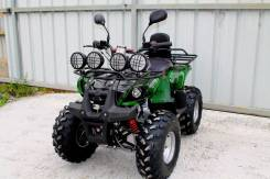 Yamaha Grizzly 125. исправен, есть птс, без пробега