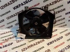 Вентилятор охлаждения радиатора. Лада 2114