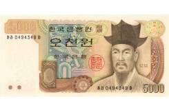 Вона Южнокорейская.