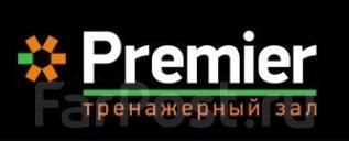 """Инструктор тренажерного зала. ООО """"Премьер"""". Комсомольск-на-Амуре, улица Гамарника, 37"""