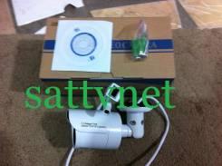 IP камера наружного видеонаблюдения P2P 960P 1.3MP IP Camera. с объективом