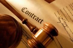 Юристы по жилищным, семейным, наследственным, страховым спорам