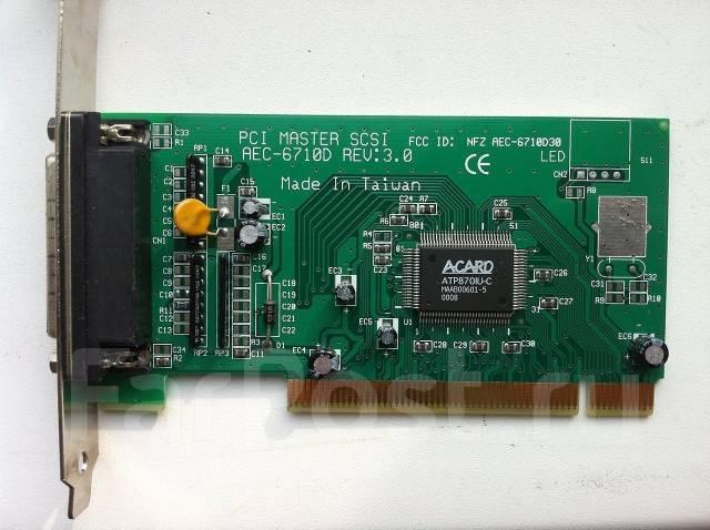 AEC-6710D WINDOWS 8 X64 DRIVER