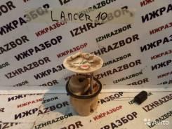 Топливный насос. Mitsubishi Lancer, CY Двигатели: 4B11, 4B10, 4A91
