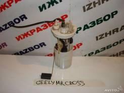Топливный насос. Geely MK Geely MK Cross