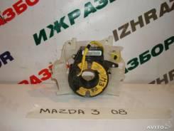 SRS кольцо. Mazda Mazda3, BK, BL Двигатели: MZCD, Y601, MZRCD, R2AA, LFDE, MZR, Z6, LF17, MZRDISI, LF5H, RF7J, Y655, Y650, L5VE, ZJVE