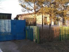 Благоустроенный дом. Полевая 19, р-н 45магазина, площадь дома 80,0кв.м., площадь участка 600кв.м., централизованный водопровод, от частного лица...