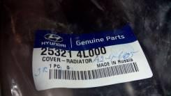 Дефлектор радиатора. Hyundai Solaris Hyundai i20 Hyundai Veloster Kia Rio