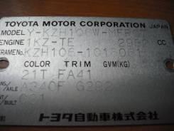 Половина кузова. Toyota Hiace, KZH106W