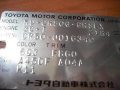 Половина кузова. Toyota Noah Toyota Lite Ace Noah, CR50G, CR50