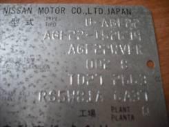 Запчасти agf22. Nissan Atlas, AGF22
