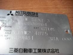 Половина кузова. Mitsubishi Delica, P25W