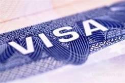 Срочная виза шенген