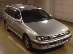 Обшивка капота. Toyota Corona, ST191, ST190, CT190, CT195 Toyota Caldina, CT198, CT196, ST195G, ST195, CT190 Toyota Carina, CT190, CT195 Toyota Carina...
