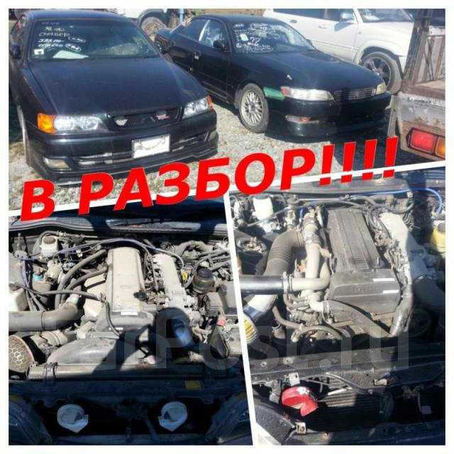 Защита двигателя. Toyota: Mark II Wagon Blit, Crown Majesta, Crown, Verossa, Soarer, Mark II, Cresta, Supra, Chaser Двигатель 1JZGTE. Под заказ