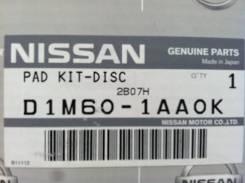 Колодка тормозная. Nissan Maxima Nissan Murano, Z50, Z51, Z50Z51 Nissan Altima Infiniti M45, Y50 Infiniti M35, Y50 Infiniti FX45, S50 Двигатели: VK45D...