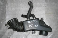 Патрубок. Nissan Terrano Regulus, JLR50 VG33E