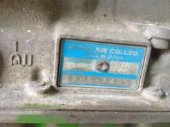 Автоматическая коробка переключения передач. Toyota Cresta, GX100 Toyota Mark II, GX100 Toyota Chaser, GX100 Двигатель 1GFE