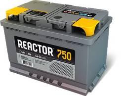 Akom Reactor. 75 А.ч., правое крепление, производство Европа