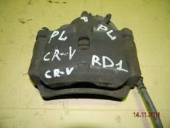Суппорт тормозной. Honda CR-V, RD1 Двигатель B20B