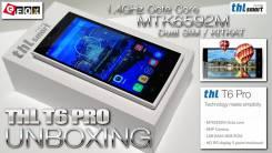 THL T6 Pro. Новый