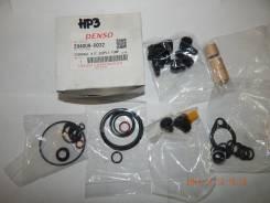Ремкомплект ТНВД HP3