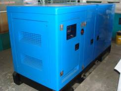 Резервные Источники Электропитания (генераторы)