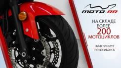 Распродажа мотоциклов! Зимние цены!