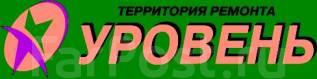 """Кладовщик. ООО Уровень """"Стройматериалы - ДВ"""". Улица Лесозаводская 6"""