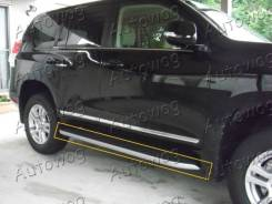Накладка на подножку. Toyota Land Cruiser Prado