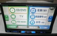Panasonic CQ-VX777D