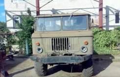 Задняя часть автомобиля. ГАЗ 66