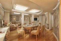 FORM | студия дизайна и мебели / визуализации 600 р/м. кв.